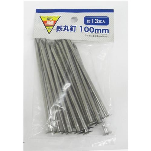 コーナン オリジナル 鉄丸釘100mm袋 03NA−100K