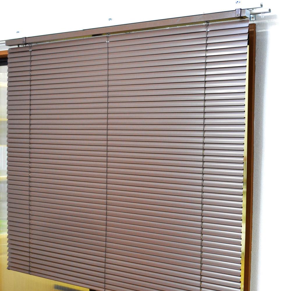 コーナン オリジナル アルミ製ブラインド 約168×138cm ブラウン