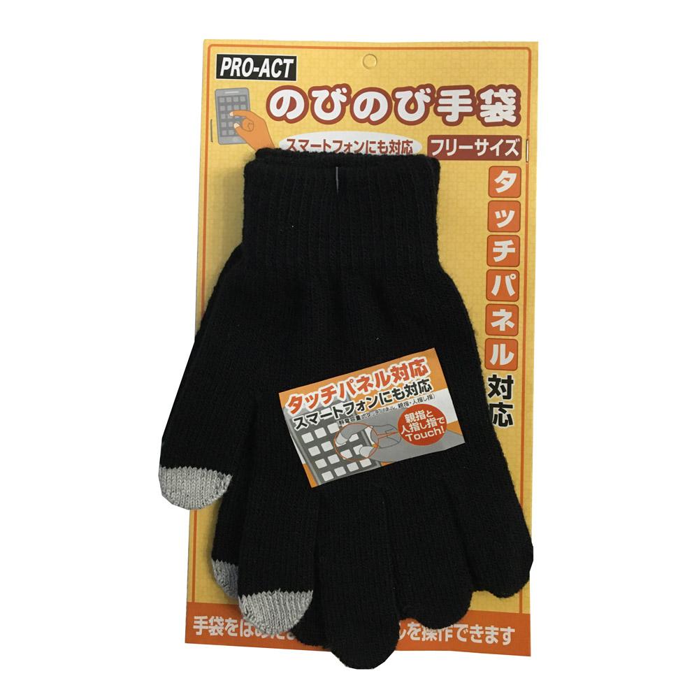 コーナン オリジナル PROACT のびのび手袋 タッチパネル対応 ブラック