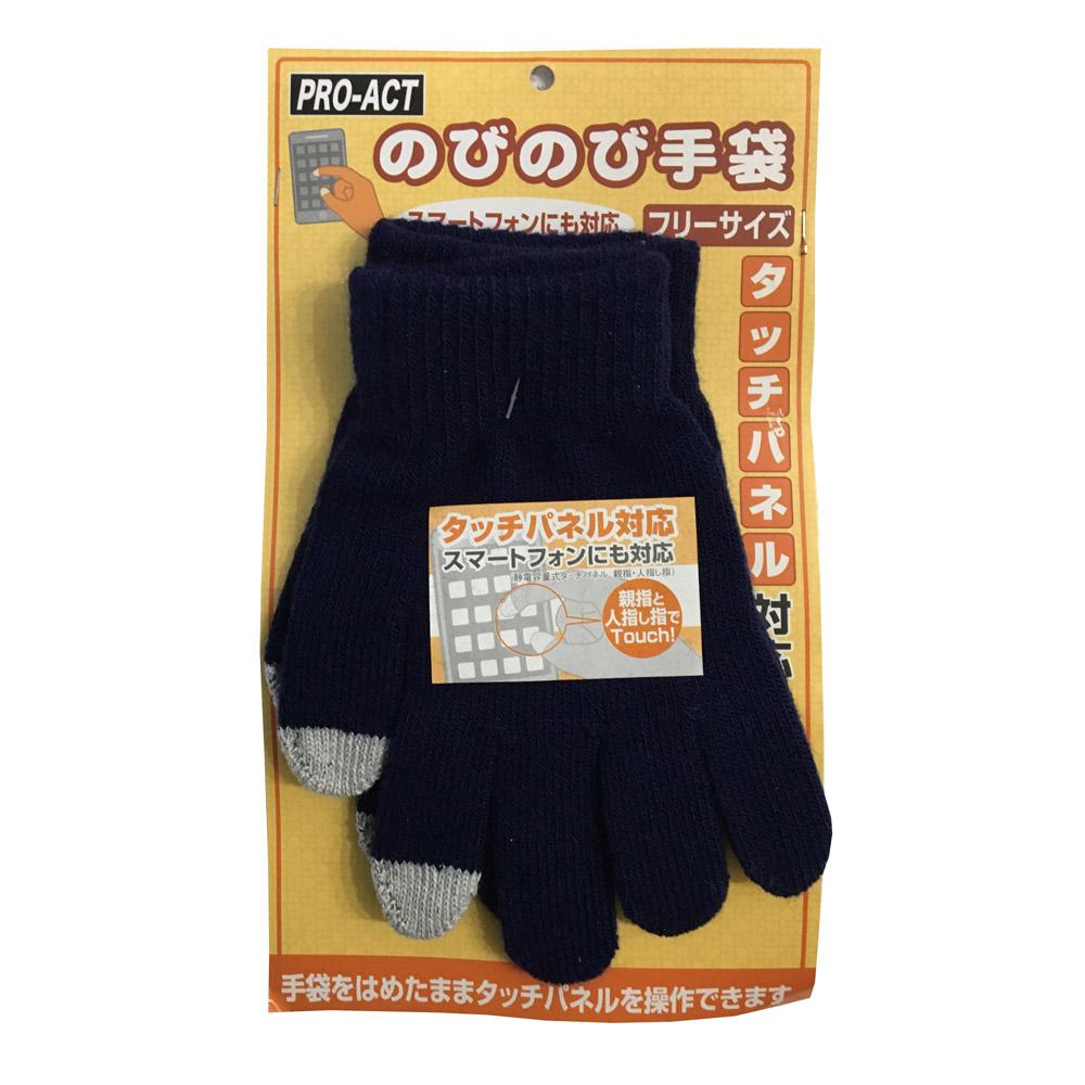 コーナン オリジナル PROACT のびのび手袋 タッチパネル対応 ブルー