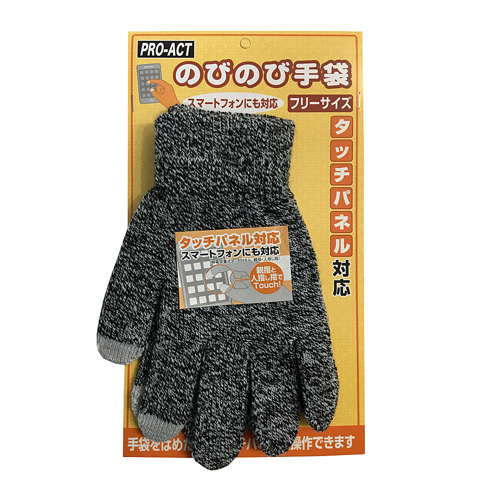 コーナン オリジナル PROACT のびのび手袋 タッチパネル対応 グレー系