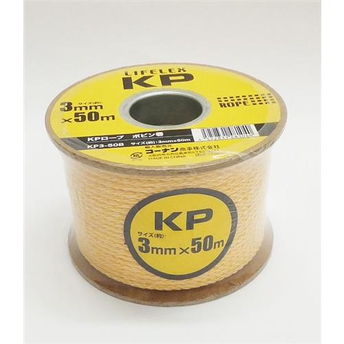 コーナン オリジナル KPロープ ボビン巻 3mm×50m
