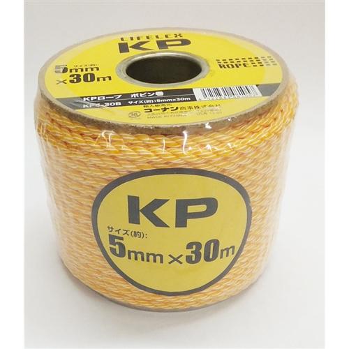 コーナン オリジナル KPロープ ボビン巻 5mm×30m