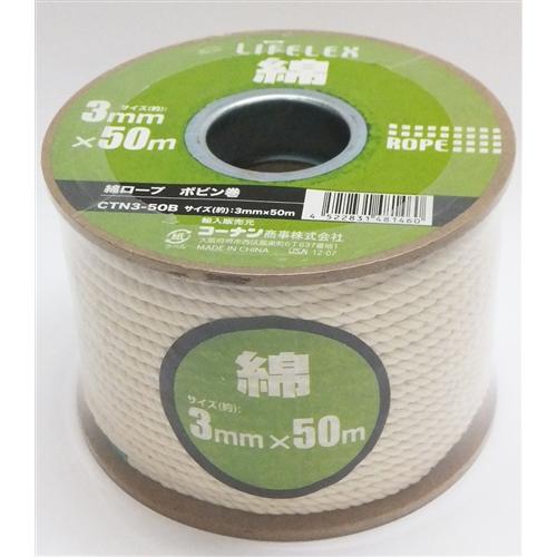 コーナン オリジナル 綿ロープボビン巻 3mm×50m