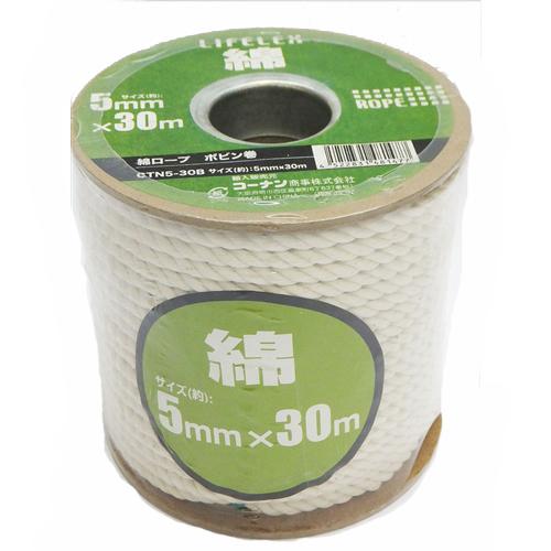 コーナン オリジナル 綿ロープボビン巻 5mm×30m