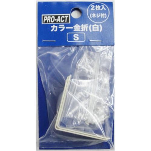 コーナン オリジナル カラ−隅金 金折 白 S