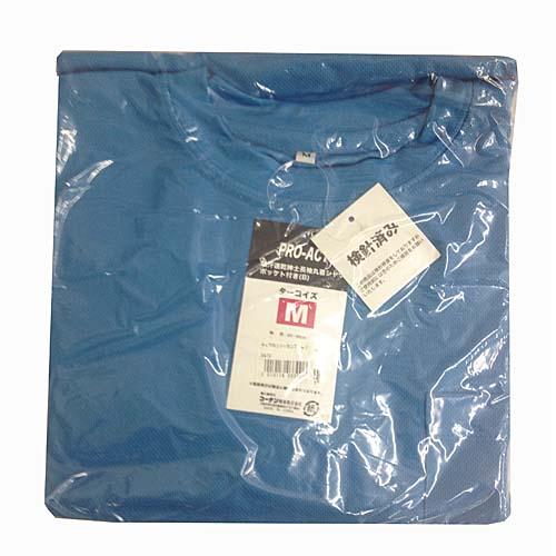 コーナン オリジナル PROACT 吸汗速乾紳士長袖丸首Tシャツ ポケット付 M ターコイズ
