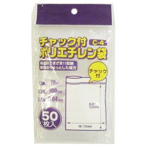 コーナン オリジナル チャック付ポリエチ袋 7cm×10cm