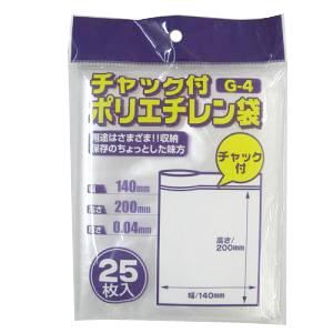 コーナン オリジナル チャック付ポリエチ袋 14cm×20cm