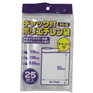 コーナン オリジナル チャック付ポリエチ袋 17cm×24cm