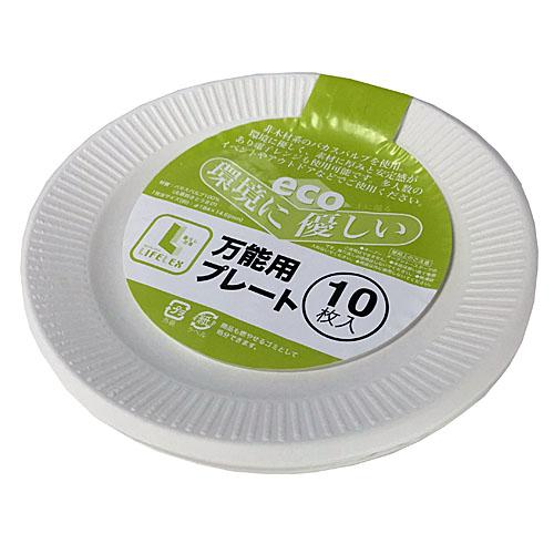 コーナン オリジナル エコ素材万能用プレート 10枚入り P002
