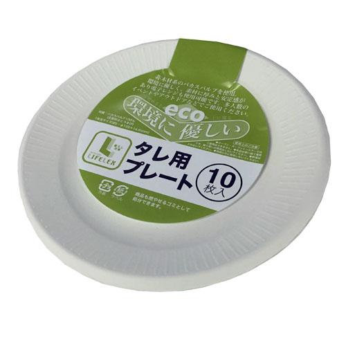 コーナン オリジナル エコ素材プレート タレ用 10枚入り P001