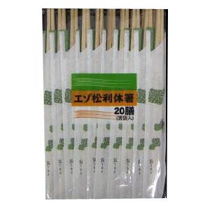 コーナン オリジナル エゾ松利休箸 20膳 KHD05-3280