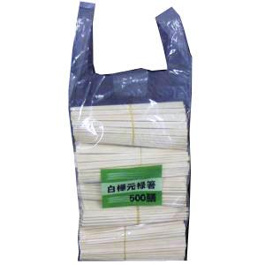 コーナン オリジナル 白樺元禄箸 箸袋無し 500膳 KHD05−3938