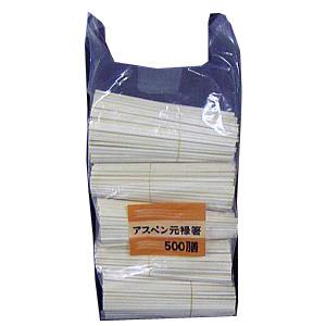 コーナン オリジナル アスペン元禄箸箸袋無し 500膳 KHD05−3945