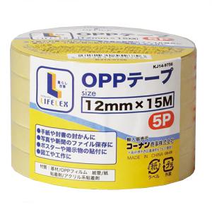 コーナン オリジナル OPPテープ 5巻パック 12mm×15m