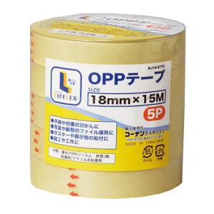 コーナン オリジナル OPPテープ 5巻パック 18mm×15m
