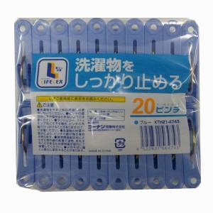 コーナン オリジナル ピンチ20P ブルー KTH21−4743