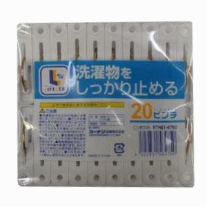 コーナン オリジナル ピンチ20P ホワイト KTH21−4750