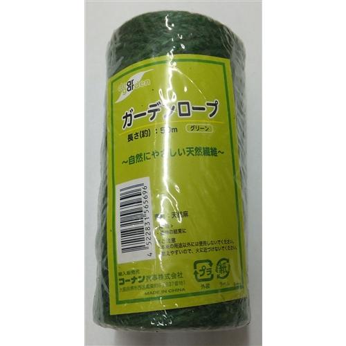 【 めちゃ早便 】◇ コーナン オリジナル ガーデンロープ GR 径1.4mm×50m