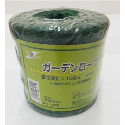 【 めちゃ早便 】◇ コーナン オリジナル ガーデンロープ GR 径1.4mm×100m