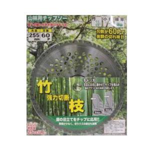 コーナン オリジナル 山林用チップソー 255mm×60P