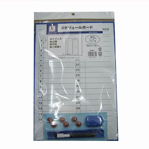 コーナン オリジナル スケジュールボード  WB003