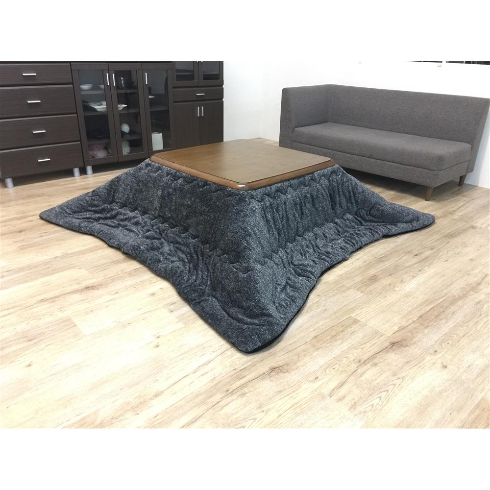 コーナン オリジナル こたつ布団 ホルン�U 正方形 ブラウン 約幅190×奥行190cm