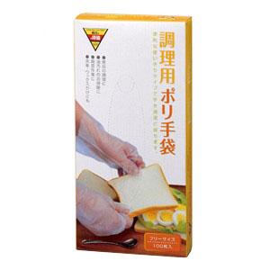 コーナン オリジナル 調理用ポリ手袋 100枚入 KHD05−7123