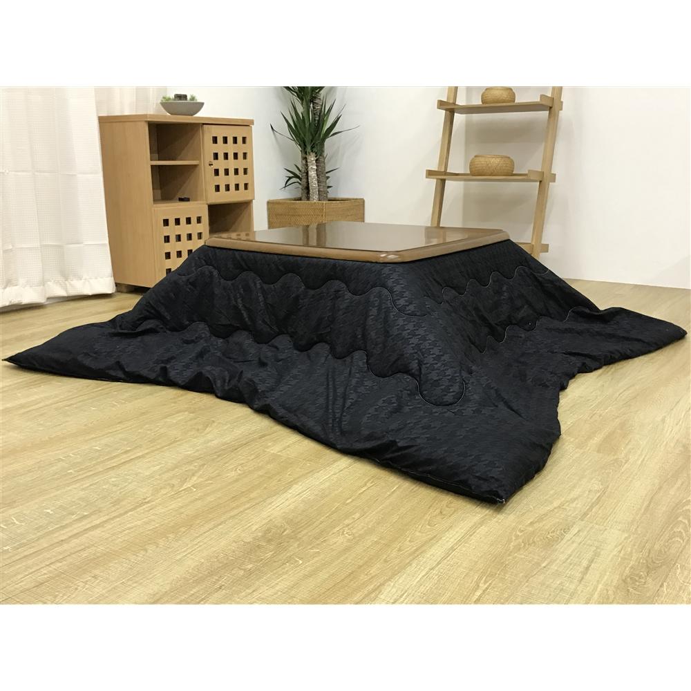 コーナン オリジナル こたつ布団モダン  ブラック 約幅190×奥行190cm