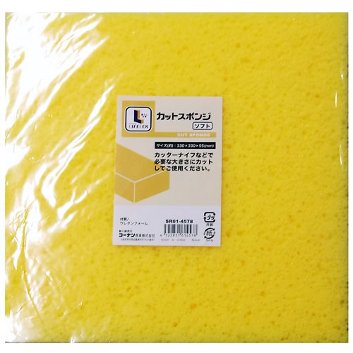コーナン オリジナル カットスポンジソフト SR01−4578