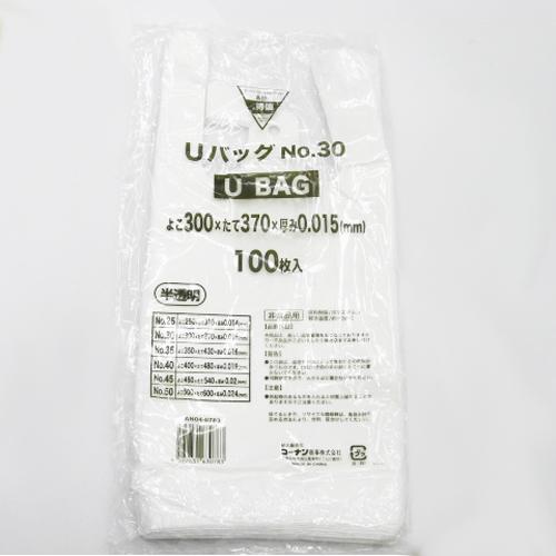 コーナン オリジナル Uバッグ半透明#30 100枚 AN04−0783