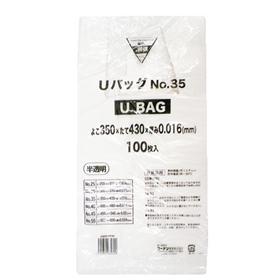 コーナン オリジナル Uバッグ半透明#35 100枚 AN04‐0790