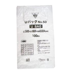 コーナン オリジナル Uバッグ半透明#50 100枚 AN04−0820