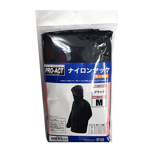 コーナン オリジナル ナイロンヤッケ ブラック M