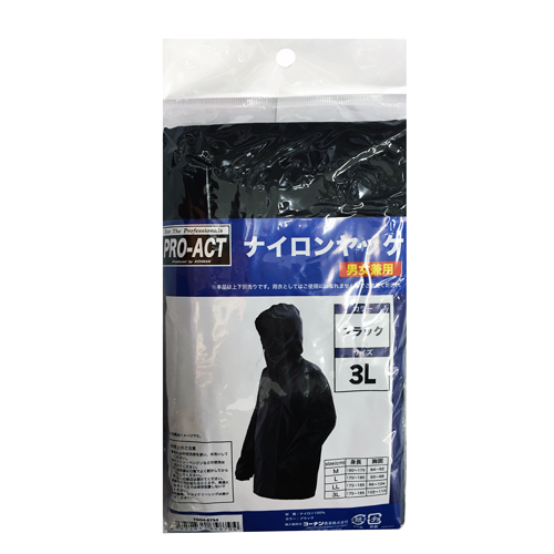 コーナン オリジナル ナイロンヤッケ ブラック 3L