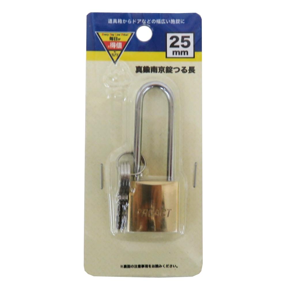 コーナン オリジナル 真鍮南京錠 つる長 25mm EKM03−6224