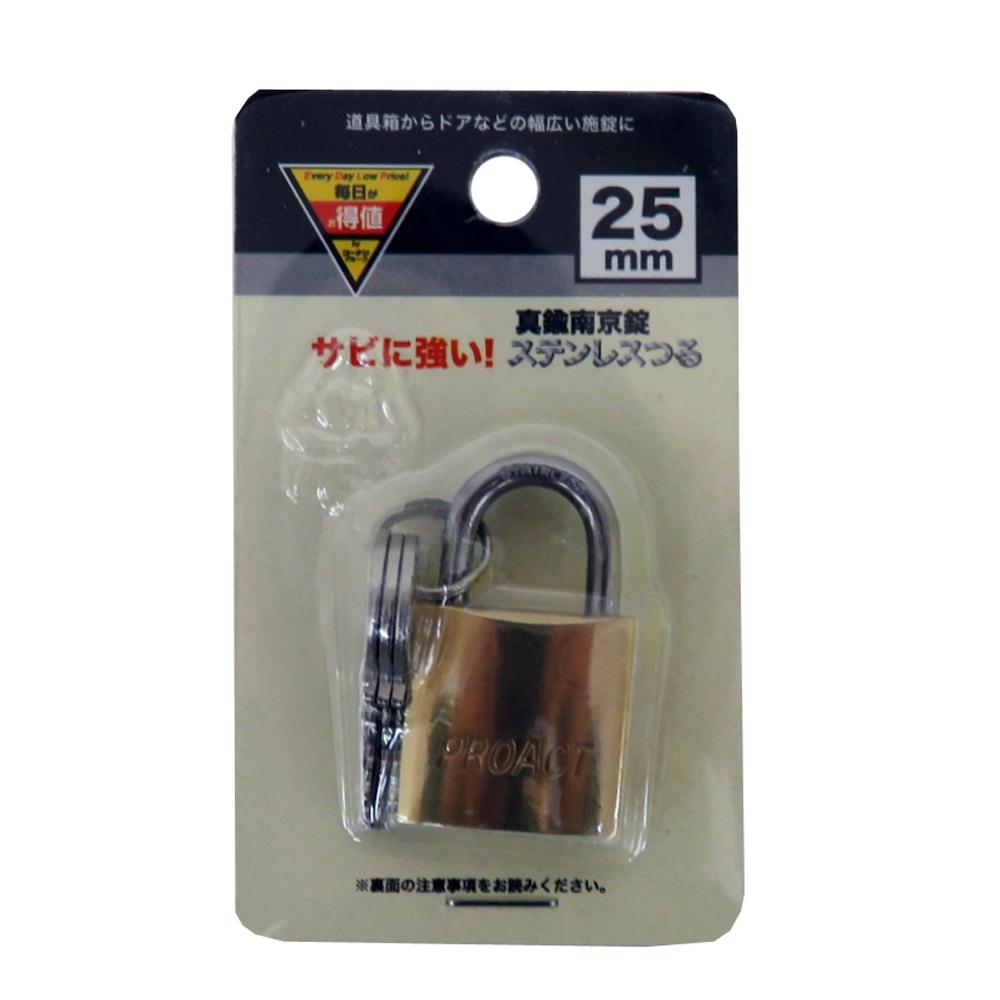 コーナン オリジナル 真鍮南京錠 ステンレスつる 25mm EKM03−6309