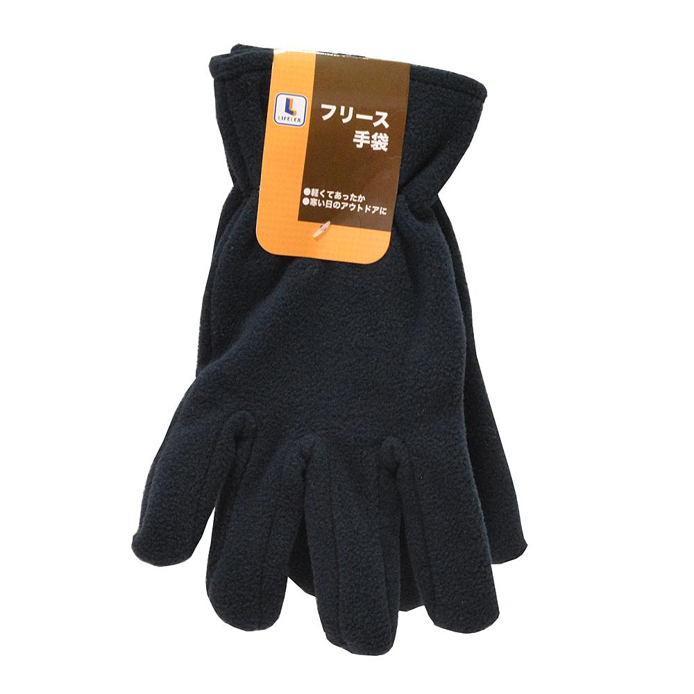 コーナン オリジナル LIFELEX フリース手袋 ネイビー