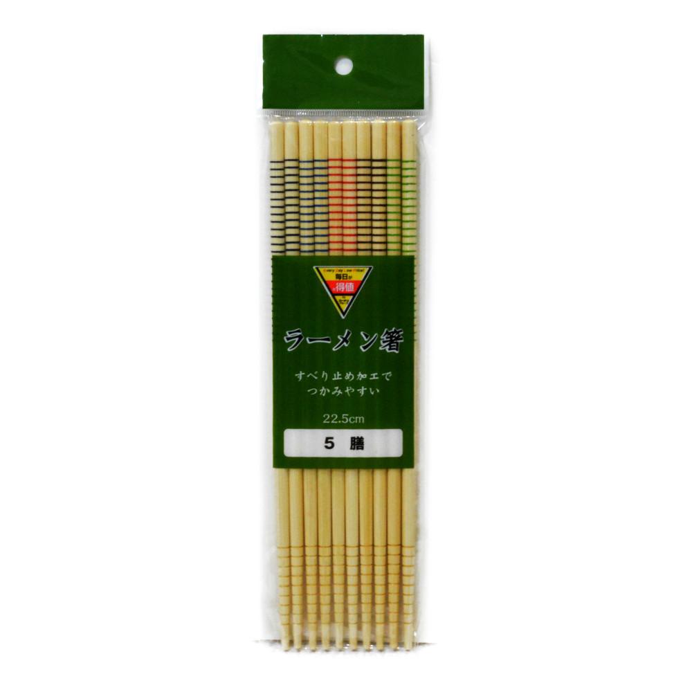 コーナン オリジナル ラーメン箸 5膳 B−0850