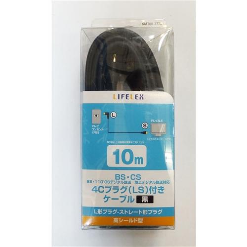コーナン オリジナル 4Cプラグ付ケーブル KMT08−3772 黒