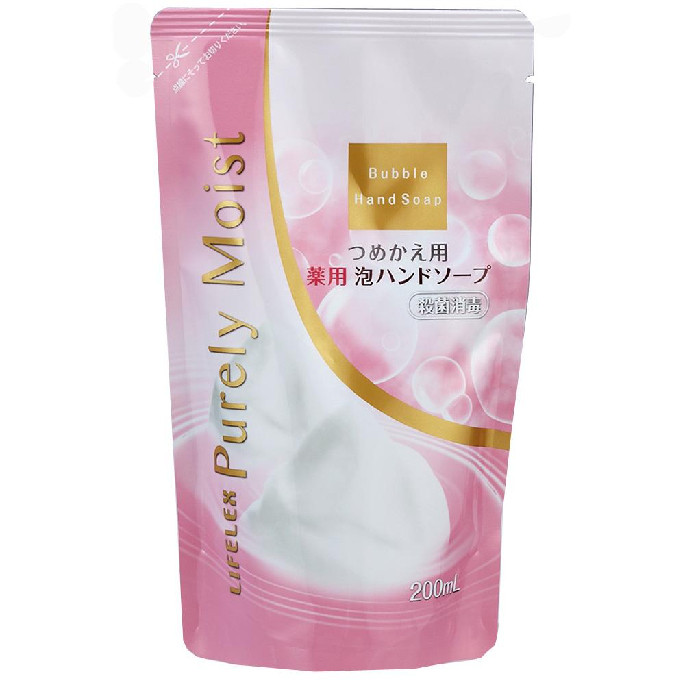 コーナン オリジナル Purely Moist 泡ハンドソープ レモンの香り つめかえ用 200ml