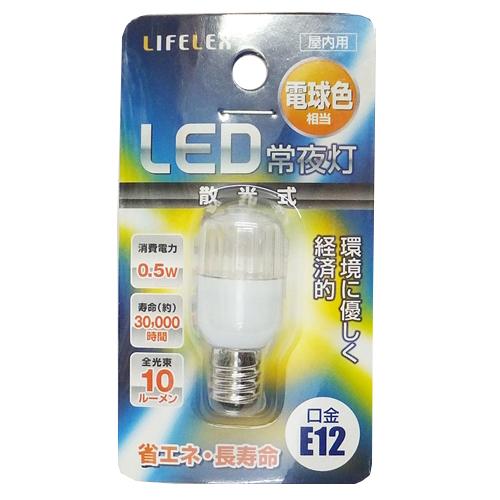 コーナン オリジナル LED常夜灯 電球色 吊り下げペンダント用