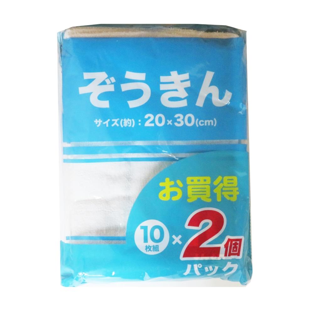 コーナン オリジナル ぞうきん10枚入 20×30cm 2パック KHS21−9656