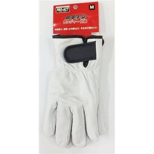 コーナン オリジナル 豚革手袋レンジャー 内綿 LL HY04−3072