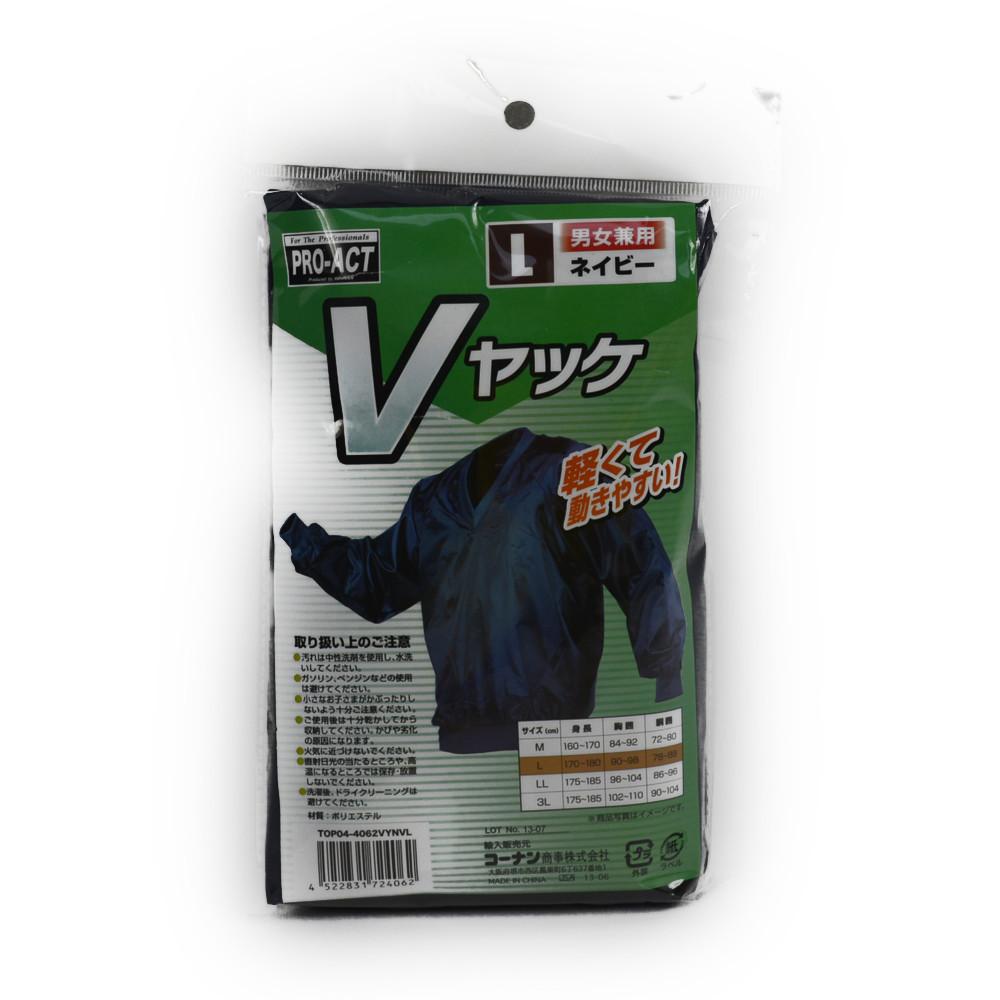 コーナン オリジナル PROACT Vヤッケ ネイビー L