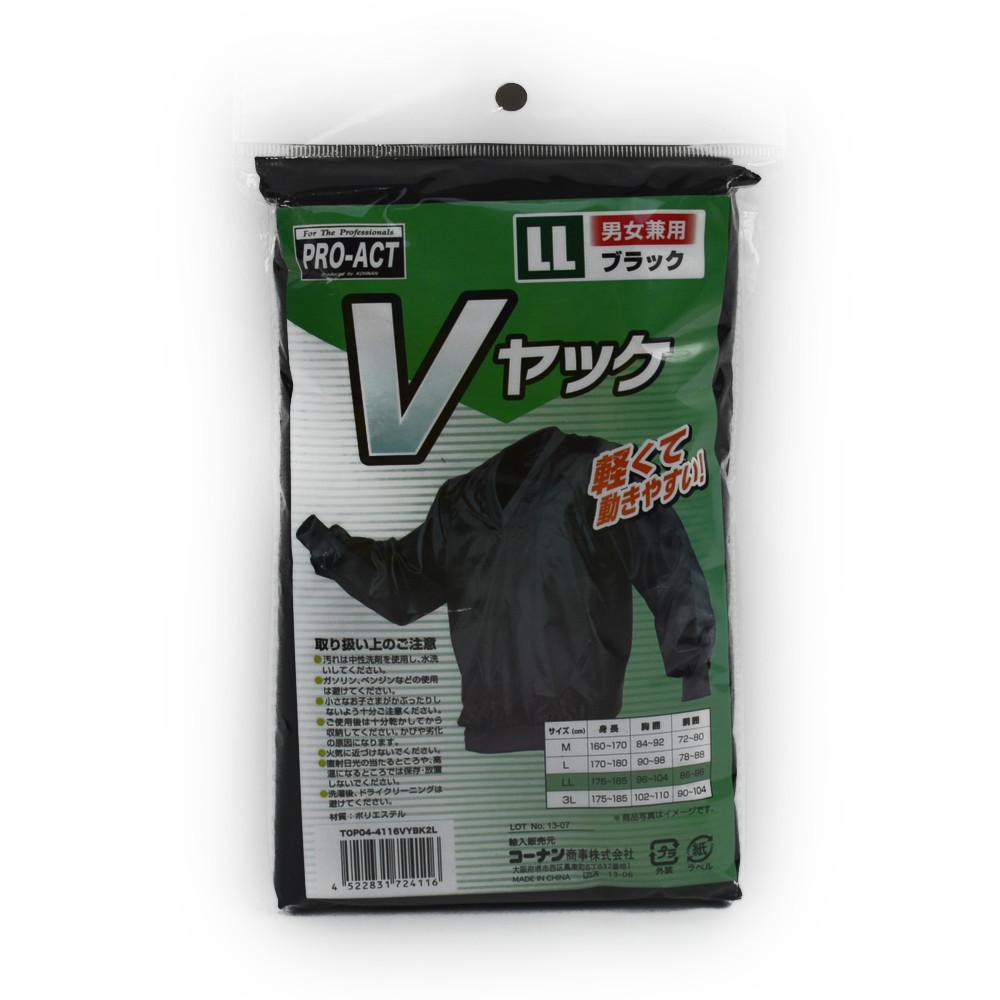 コーナン オリジナル PROACT Vヤッケ ブラック LL
