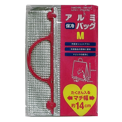 コーナン オリジナル アルミ クーラーバッグ M KFY05−9012