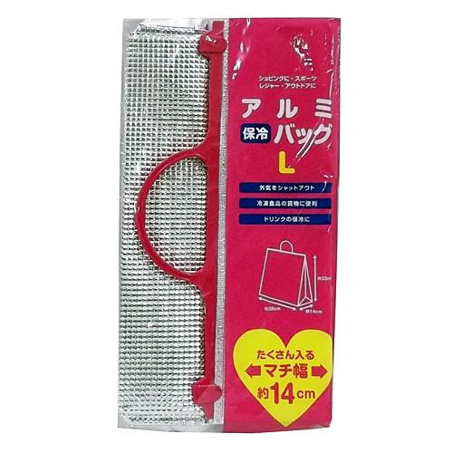 コーナン オリジナル アルミ クーラーバッグ L KFY05−9029
