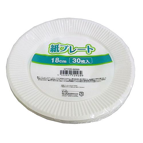 コーナン オリジナル 紙プレート 18cm 30枚入 KFY05−9289